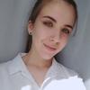 Настя, 17, г.Брянск