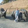 сергей, 47, г.Новомосковск