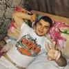 Михаил, 23, г.Новомосковск