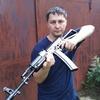 Дмитрий Лавданников, 28, г.Златоуст