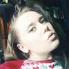 Екатерина Саутова, 16, г.Москва