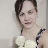 Ольга, 34, г.Добрянка