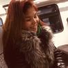 Настя, 20, г.Южно-Сахалинск