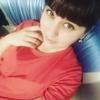 Сельби Бердыева, 25, г.Красноярск