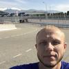 Василий, 41, г.Новороссийск