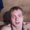 Роман, 22, г.Братск