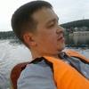 Евгений, 35, г.Челябинск