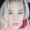 Лина, 46, г.Москва