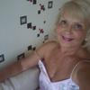 Лариса, 43, г.Южно-Сахалинск