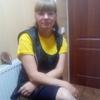 Оксана, 41, г.Борисоглебск