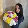 Маргарита, 16, г.Уссурийск
