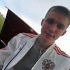 Влад, 21, г.Березники