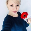 Евгения, 32, г.Набережные Челны