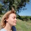 мила, 38, г.Новочеркасск