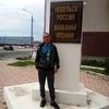дима, 44, г.Южно-Сахалинск