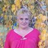 Валентина, 57, г.Стерлитамак