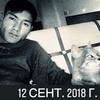Vadim, 24, г.Учалы