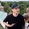 Александр, 30, г.Бирск