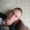 Сергей, 21, г.Алейск