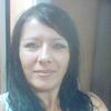 Natali, 31, г.Дубна