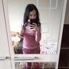 Екатерина, 24, г.Рыбинск