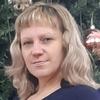 Елена, 38, г.Павлово