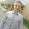 Дмитрий, 23, г.Новочеркасск