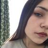 Екатерина, 18, г.Горно-Алтайск