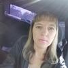 Марина Мельникова, 41, г.Первоуральск