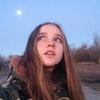 Натали, 19, г.Джанкой