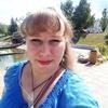 Луиза, 35, г.Казань