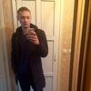 Алексей, 24, г.Артем