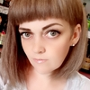 Ирина, 39, г.Назарово