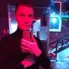 Mikhail, 30, г.Мичуринск