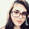 Юлия, 19, г.Астрахань