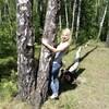 Татьяна, 35, г.Брянск