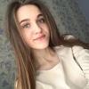Ангелина, 23, г.Новокузнецк