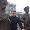 Дмитрий, 23, г.Арзамас