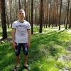 Dmitry, 29, г.Прокопьевск