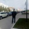 жоомарт, 26, г.Нижнекамск