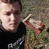 Максим Копысов, 17, г.Пермь