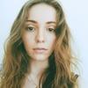 Ксюша, 23, г.Нижний Тагил