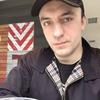 Руслан, 35, г.Новомосковск