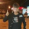 АЛИ, 25, г.Хабаровск