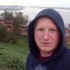 Антон, 32, г.Адлер
