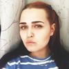 Кристина, 19, г.Дзержинск