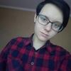 Вика, 16, г.Курск