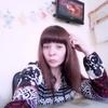 Yanina, 37, г.Новочеркасск