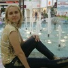 Екатерина, 28, г.Тбилисская