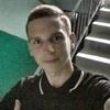 Владимир, 22, г.Нерюнгри